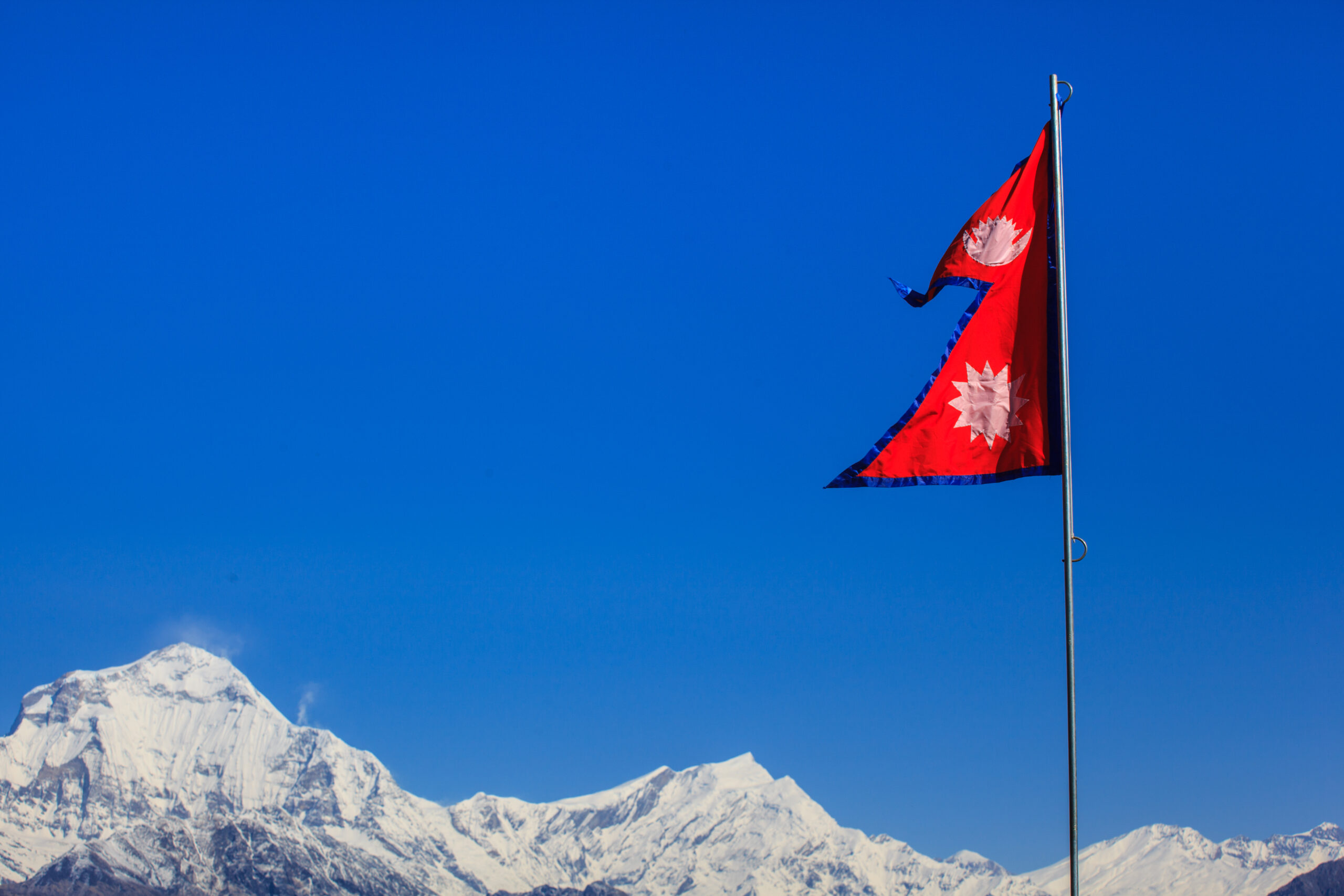 Quiz About Flags: Flag of Nepal